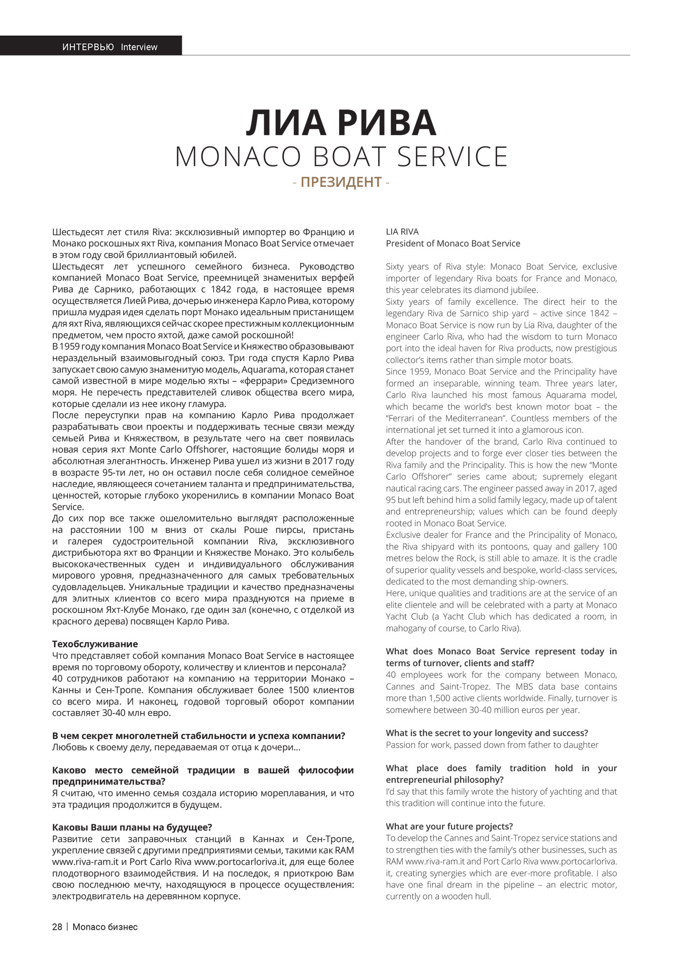 PDF-RIVA-Monaco-Business-magazine--1
